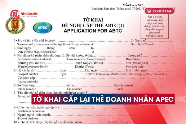 to-khai-cap-lai-the-APEC