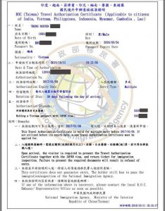xac-nhan-visa-dai-loan-711